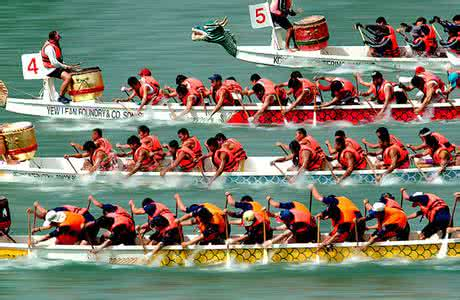 dragon boat games